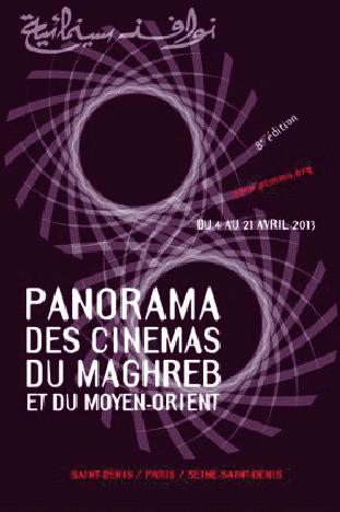 Gagnez 5×2 pour la soirée d'inauguration du Panorama des cinémas du Maghreb et du Moyen-Orient le 4 avril