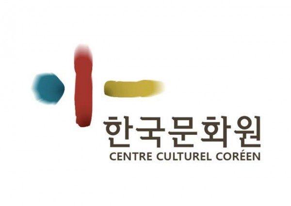 Centre Culturel Coréen