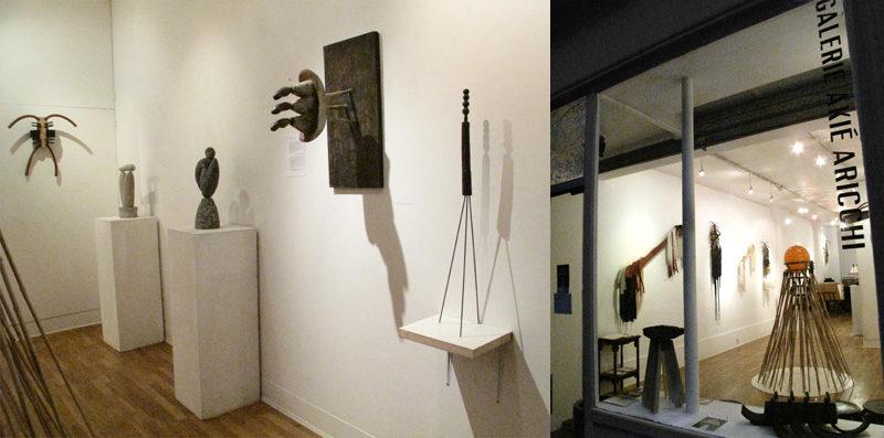 Galerie Akié Arichi