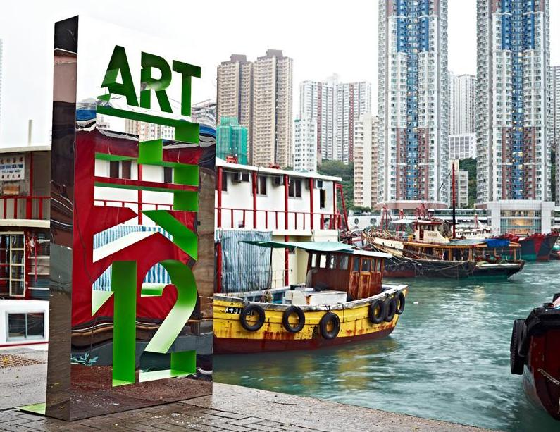 Un aperçu des 17 oeuvres monumentales à Art Basel Hong Kong