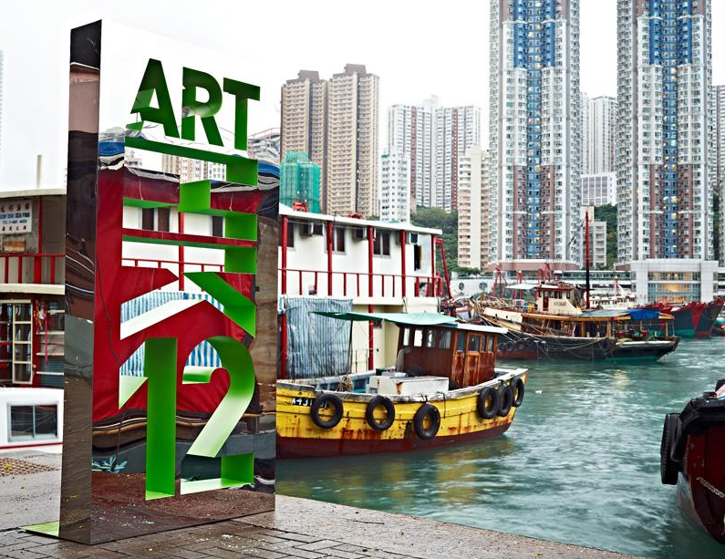 relentless referencing  ART BASEL buys ART HONG KONG