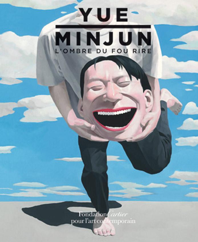 yue-minjun-exposition-fondation-cartier-ombre-du-sourire