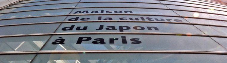 La Maison de la culture du Japon à Paris