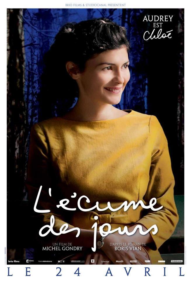 Cannes : Audrey Tautou maîtresse de cérémonie
