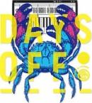 88431-festival-days-off-2013-paris-programmation