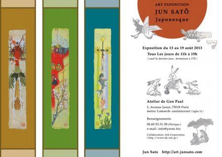 Japonesque : une petite exposition de Jun Satô à Montmartre