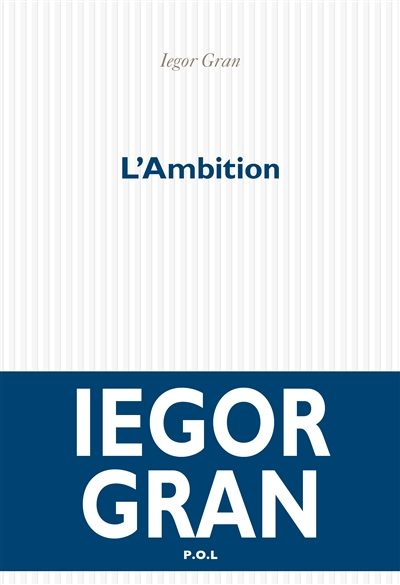 L'ambition, portrait d'un jeune homme de la génération Y par Iegor Gran