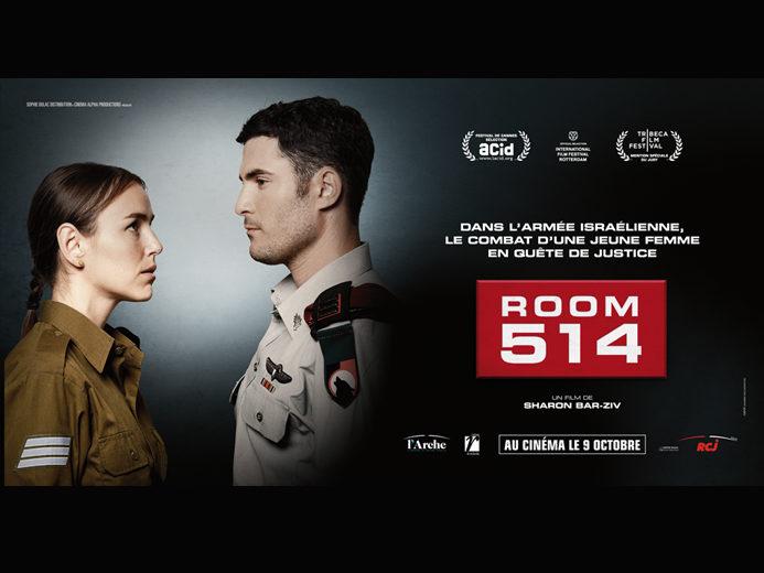 [CHRONIQUE] Room 514, Tsahal en huis clos dérangeant