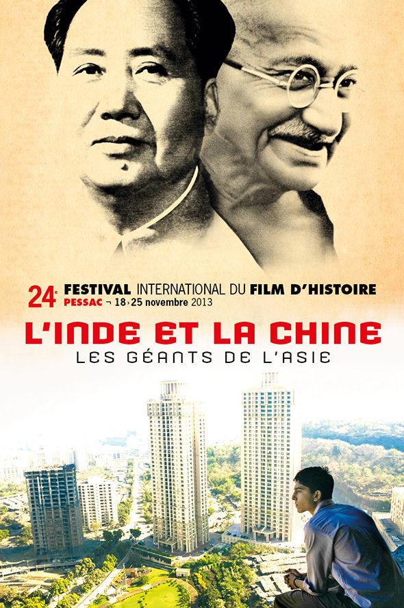 La 24ème édition du Festival International du Film d'Histoire de Pessac se tiendra du 18 au 25 novembre 2013
