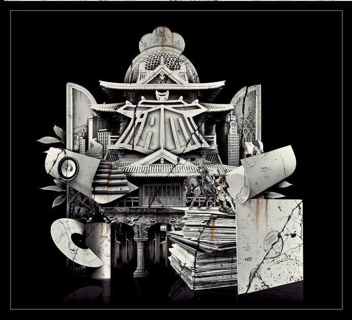 Gagnez 5 exemplaires du dernier album d'IAM