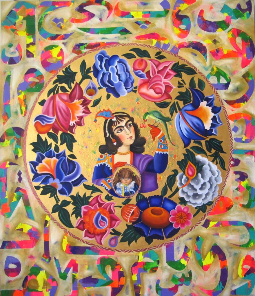 Voyage autour des lettres : 33 artistes iraniens à l'honneur à la galerie Nicolas Flamel à Paris