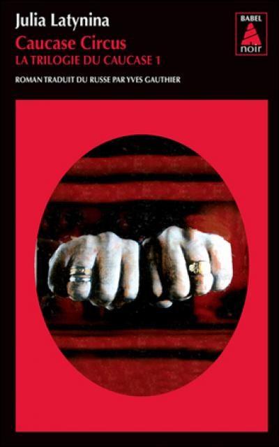 Caucase Circus de Julia Latynina, premier volet d'une trilogie noire et sanglante.