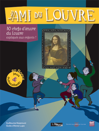 louvre-gde