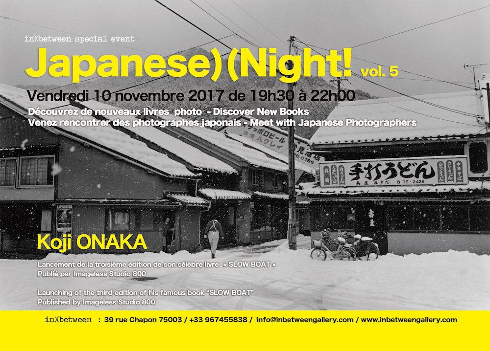 Japanese)(Night vol. 5
