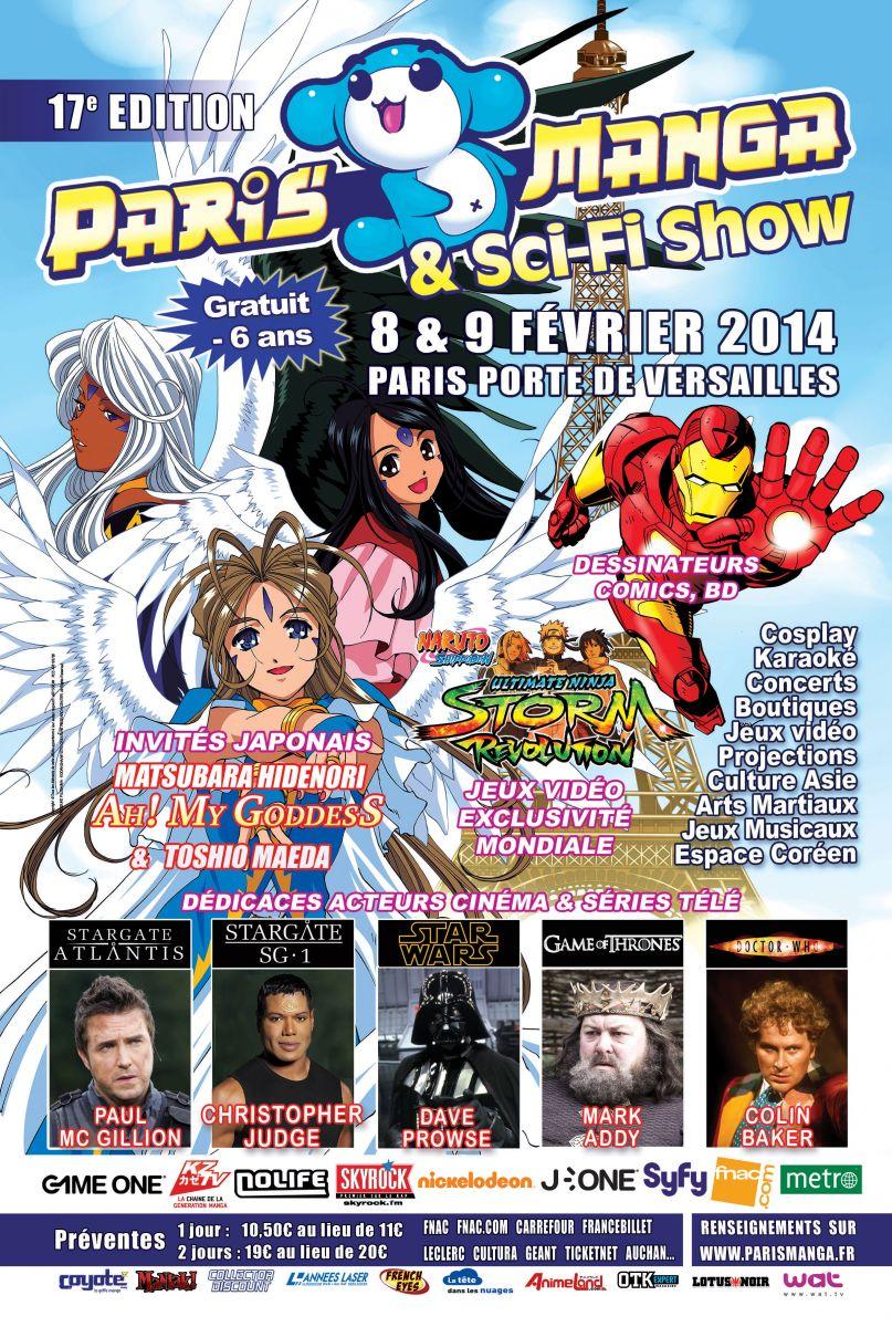 Live report paris manga 17e dition toutelaculture for Salon du manga paris juillet