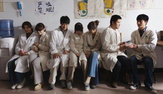 [Berlinale, Compétition] : Blind massage de Lou Ye, chassés-croisés amoureux à l'aveugle