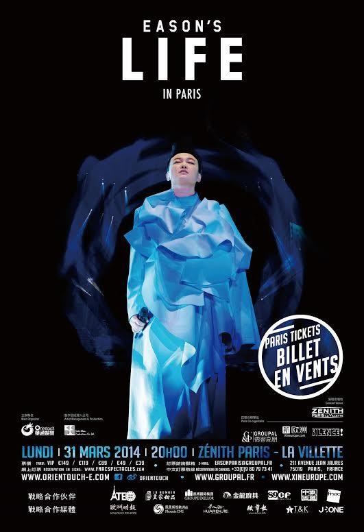 Gagnez 2 places pour le concert de Eason Chan au Zénith le 31 mars