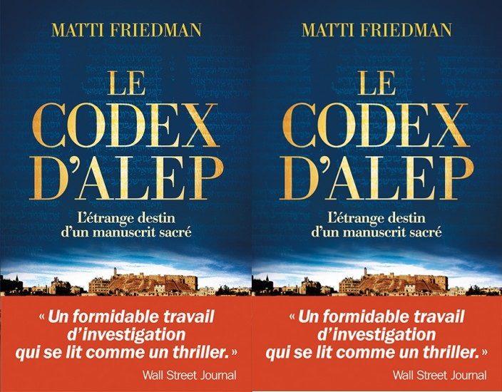 Le codex d'Alep exposé par Matti Friedman