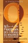 panorama-des-cinemas-du-maghreb-et-du-mo-w362