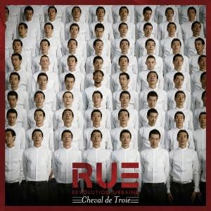 Cover -ChevaldeTroie