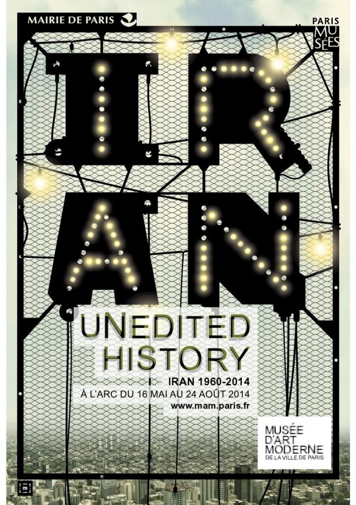 Unedited history au MAM : l'Iran artistique des 50 dernières années