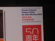 forum culturel franco chinois