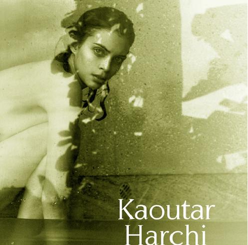 «A l'origine notre père obscur», histoire d'une femme singulière par Kaoutar Harchi