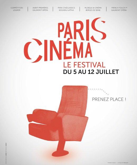 Le festival Paris Cinéma : à bout de souffle?