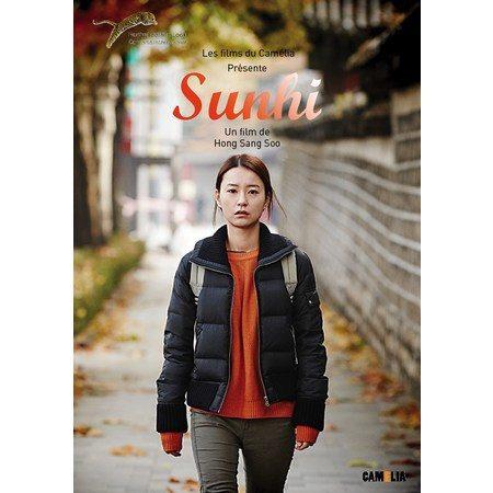 [Critique] « Sunhi » : irrésistible pochade alcoolisée de Hong Sangsoo