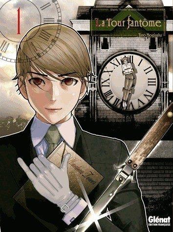 La tour fantôme tome 1: crimes en série et mystères autour d'une étrange bâtisse