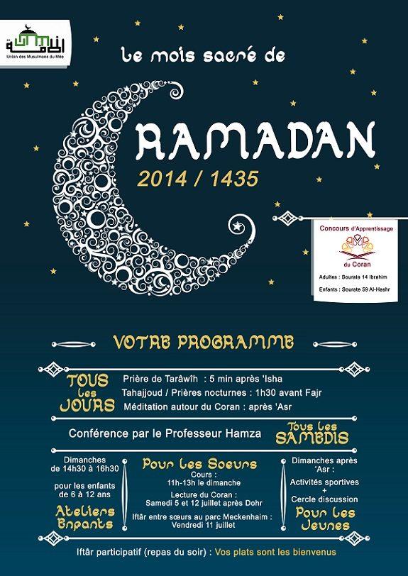 Les soirées culturelles du Ramadan