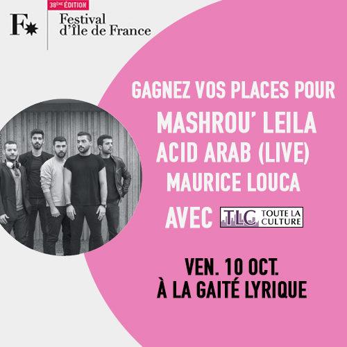 Gagnez vos places pour le concert d'Acid Arab à la Gaîté Lyrique le 10 octobre (festival d'Île-de-France)