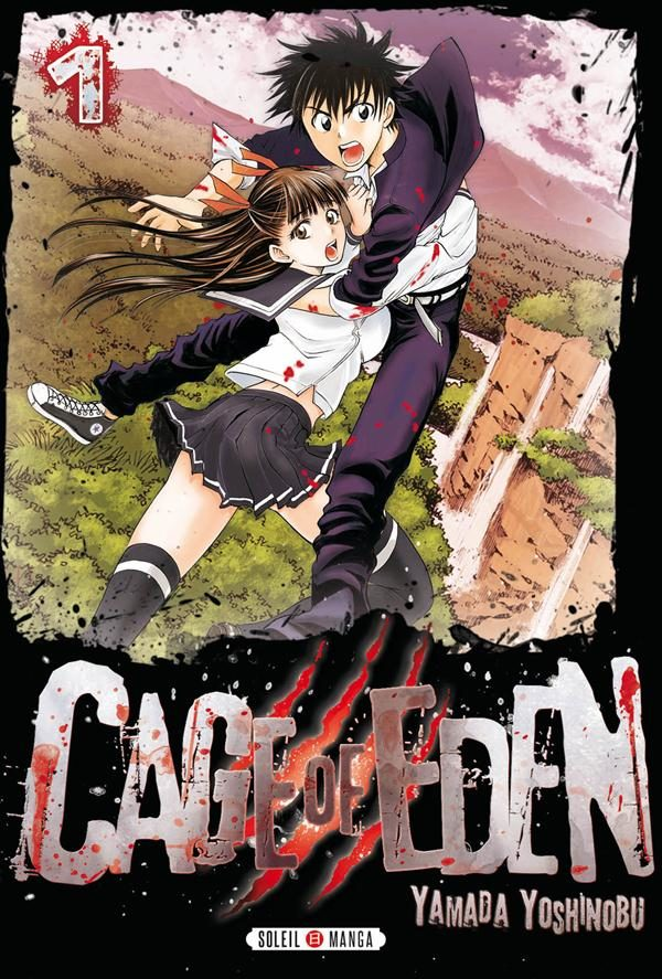 Cage of Eden Tome 1 : LOST