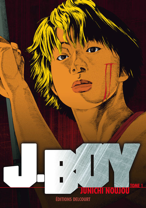 « J-boy Tome 1 » : Une vie pour le billard