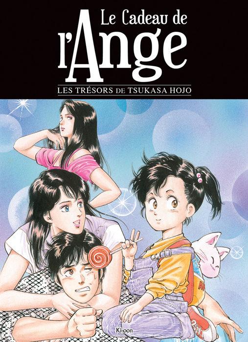 « Le cadeau de l'Ange » : recueil de petites perles de Tsukasa Hojo