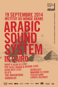 Arabic Sound System