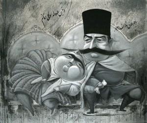 Bozogmehr Hosseinpour, Anisodolle, 2014, 100 x 120 cm