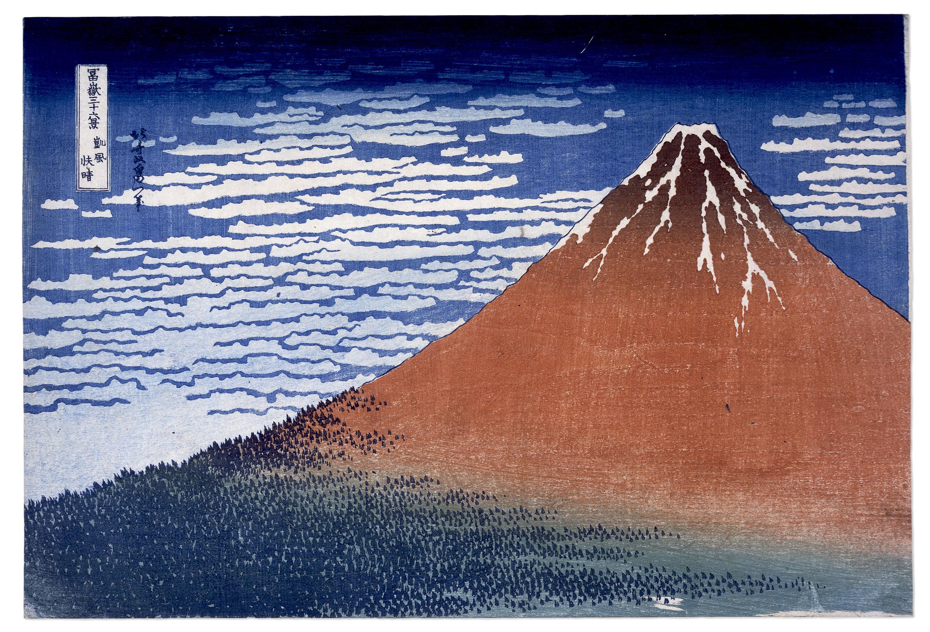 Expo Hokusai au Grand Palais : le Japon d'Edo sublimé par le « fou du dessin »