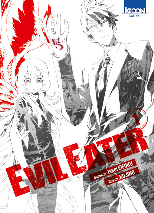 Evil Eater Tome 1 : Le démon en moi
