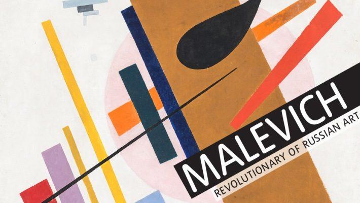 [Londres] Les divers angles de Malevitch à la Tate Modern