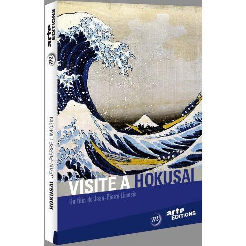 «Visite à Hokusai», un film de Jean-Pierre Limosin : le DVD de l'expo