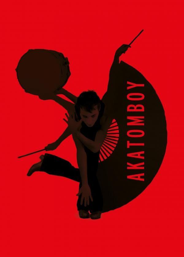Danse à l'espace Beaujon : Akatomboy de Diego Ranz et bientôt Kaori Ito