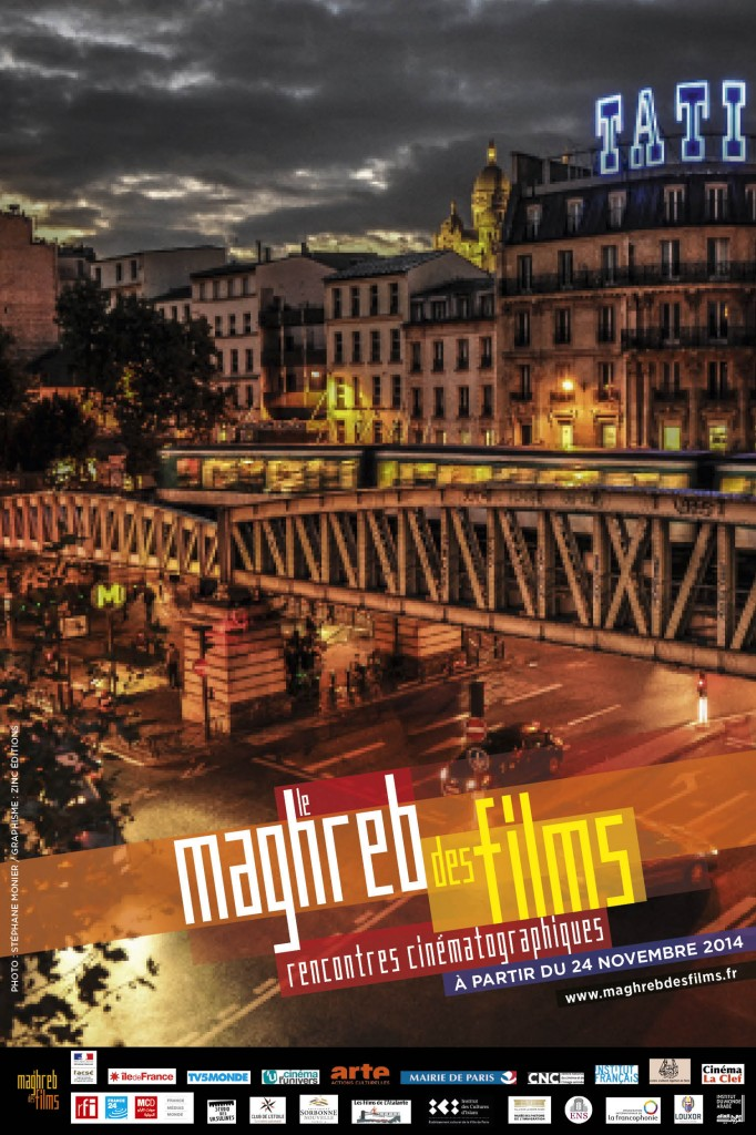 Le Maghreb des Films, Edition 2014