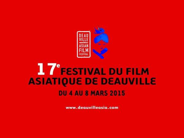 Le Deauville Asiatique n'aura pas lieu - ToutelacultureLe ...