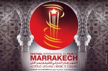 Le Festival du Film de Marrakech