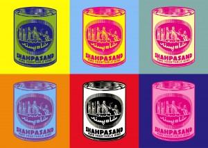 Kianoosh Motaghedi, Shahpasand Oil Can, edition 1/3 + AP, 2015, 50 x 70 cm