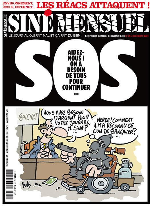 L'amendement «Charb», hommage symbolique à la presse