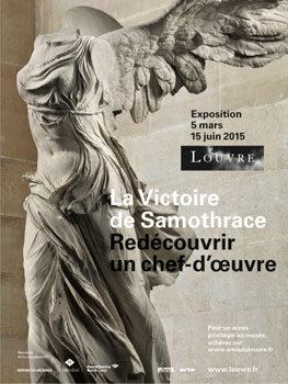 «La Victoire de Samothrace : Redécouvrir un chef-d'oeuvre» jusqu'au 15 juin 2015 au musée du Louvre