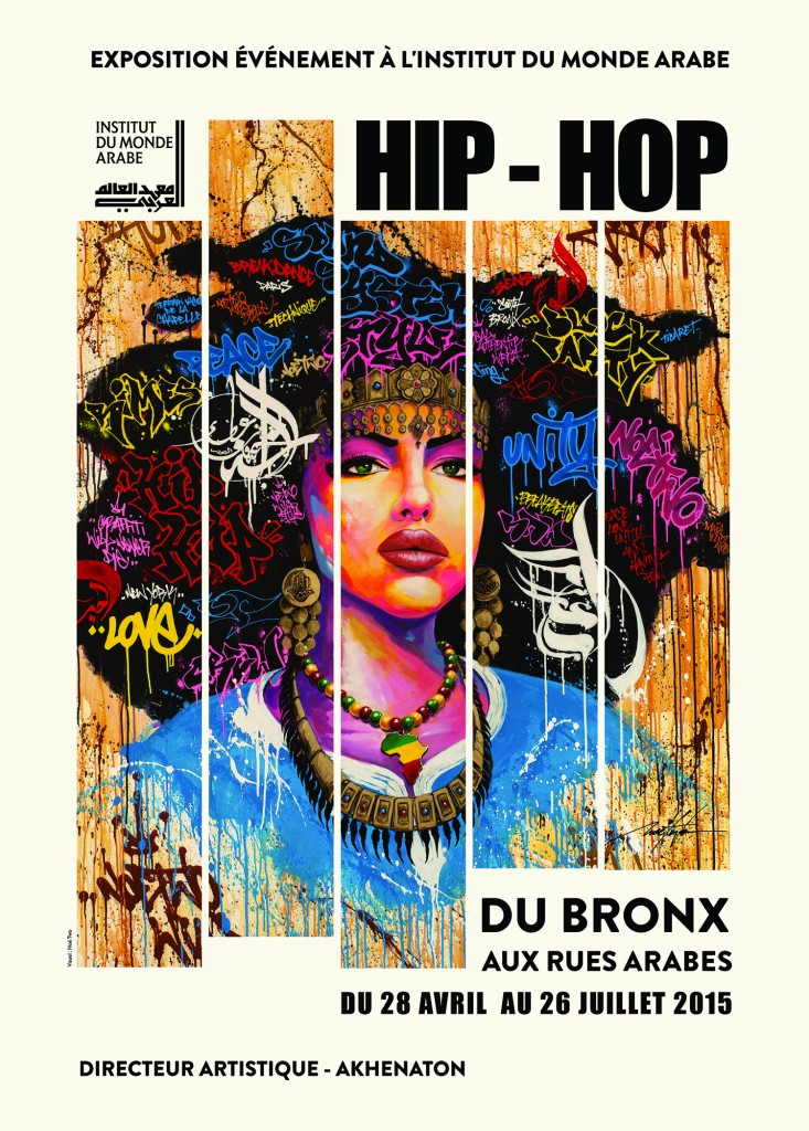«Hip-Hop, du Bronx aux rues arabes»: une exposition qui invite à s'exprimer