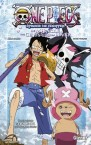 one piece-chopper